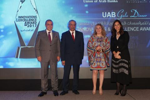 "Union of Arab Banks grants Al-Mawarid Bank ""Innovation & Excellence"" Award"