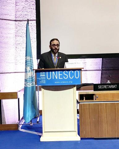 Mansoor Al Awar presents report for UNESCO Institute for Information Technologies in Education during UNESCO General Conference in Paris