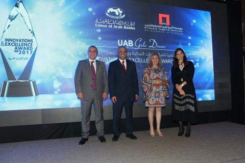 Union of Arab Banks grants Mrs. Nahla Khaddage Bou Diab 'Excellence in the Role of Women in Banking Leadership Award'