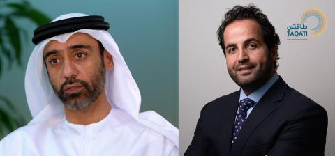 Etihad ESCO & TAQATI to throw the spotlight on significant role of utilizing energy efficient solutions at WFES 2018