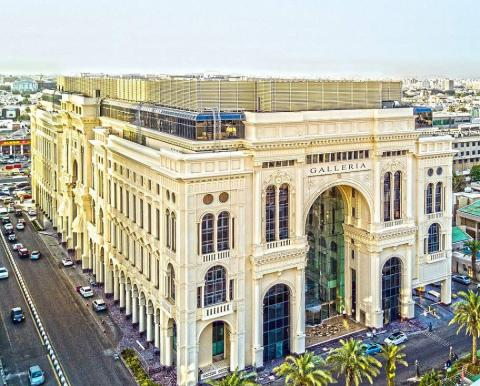 Elaf opens new five-star city hotel in Jeddah