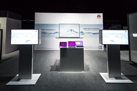 Huawei Brings the All-Connected World to Mobile World Congress