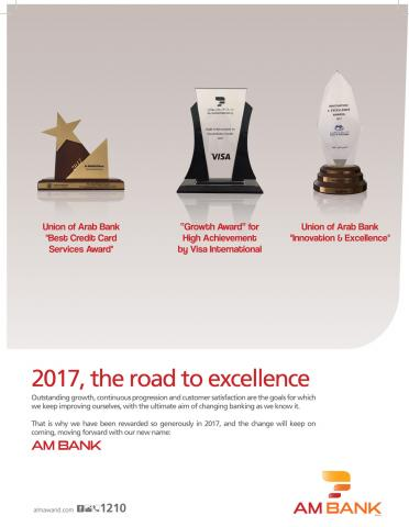 AM Bank (Al Mawarid) on maintaining and enhancing its achievements