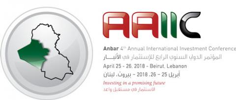 Anbar Fourth Annual International Investment Conference  to be held on April 25 - 26, 2018  at Kempinski Summerland Hotel & Resort in Beirut, Lebanon