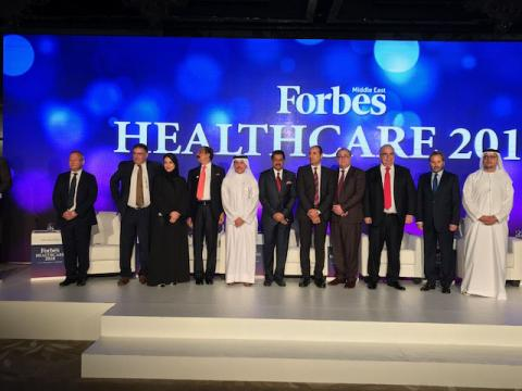 Opening of the International Healthcare forum for Forbes Middle East