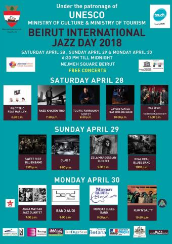 Nejmeh Square will gather all jazz lovers for the UNESCO International Jazz Day from April 28 till April 30