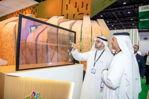 SCTDA launches VisitSharjah.com to consolidate emirate's position as an ideal global tourist destination