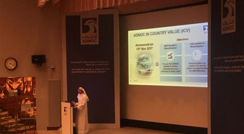 Khalifa Fund joins ADNOC's In-Country Value Program