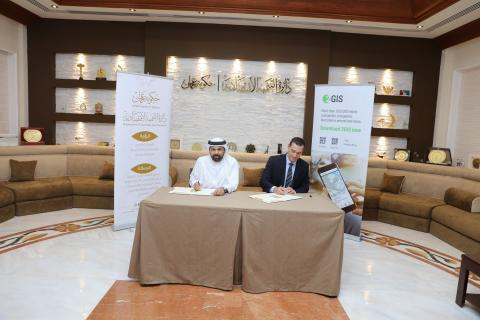 DED-Ajman signs MOU with 2GIS to enhance services for investors
