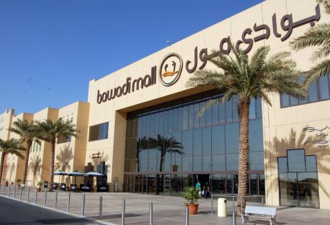 Bawadi Mall anticipates increase in sales and footfall during Ramadan
