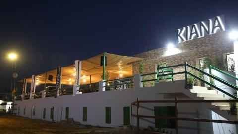 KIANA, the new sunset lounge in Jezzine.  This summer's ultimate destination