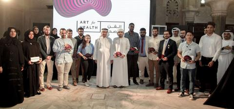 Ministry of Health & Prevention hosts 'Art for Health' awards
