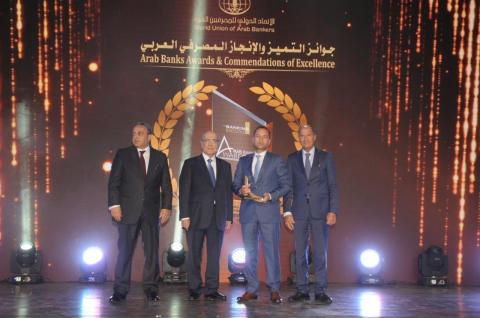 LGB BANK wins Trade Finance Excellence Award