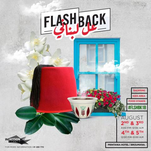 Flashback 2018 in Broumana from August 2nd till 5th