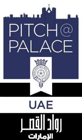 Khalifa Fund closes submission for 'Pitch@PalaceUAE' competition with the participation of 91 innovative projects