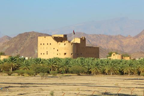 Ministry of Tourism in Oman