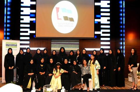 Khalifa Fund for Enterprise Development celebrates Emirati Women's Day