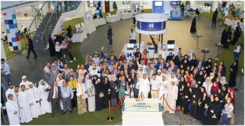 Hamdan Bin Mohammed Smart University holds its annual gathering of the new academic year