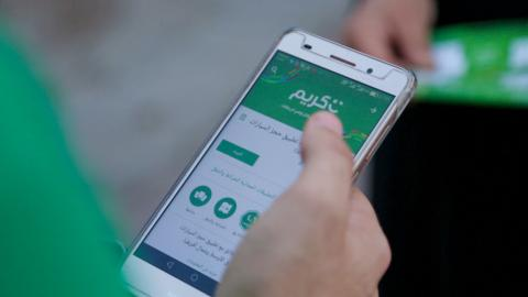 Careem 'MOTO', a New Way to Avoid Traffic in Beirut