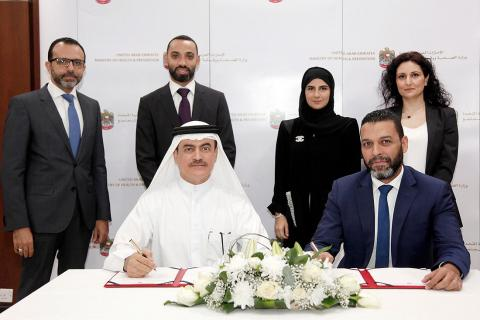 Ministry of Health & Prevention partners with Pfizer Gulf to provide free medication to cancer & rheumatoid arthritis patients