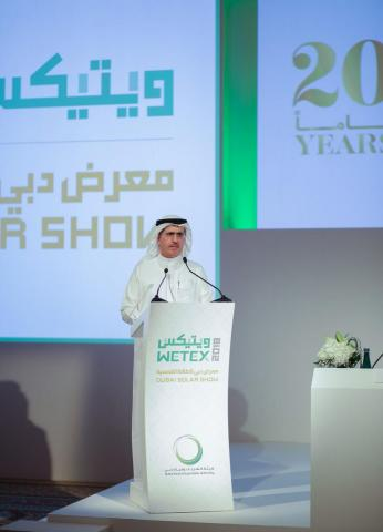 DEWA confirms its readiness for hosting WETEX 2018 from 23 to 25 October