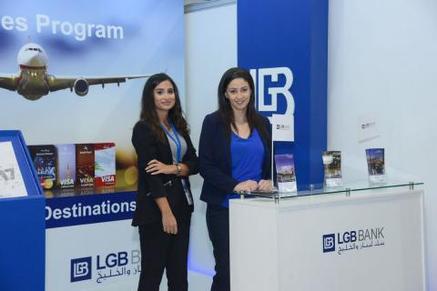 LGB BANK sponsors the 28th Conference of the Lebanese Dental Association
