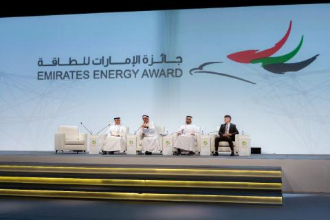 The Dubai Supreme Council of Energy (DSCE) launches the fourth edition of Emirates Energy Award (EEA) 2020