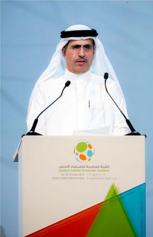 World Green Economy Summit 2018 concludes with the announcement of the 5th Dubai Declaration