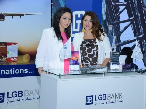 LGB BANK sponsors the 2018 Arab Architects Award Festival