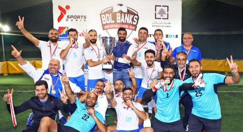 BBAC Wins BDL Banks Mini Football Championship 2018 for the Second Consecutive Year