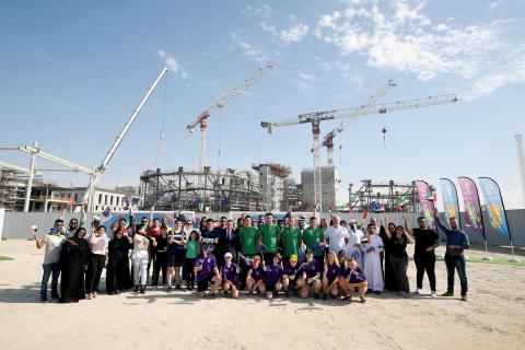Expo 2020 Dubai and Australia's 'Socceroos' kick-off New Year of Tolerance by demonstrating the unifying power of sport