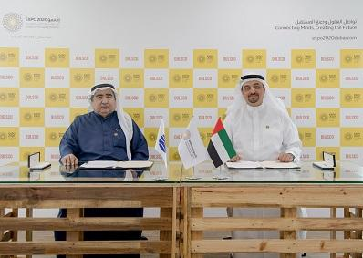 New Official Partner Dulsco to support Expo 2020 Dubai