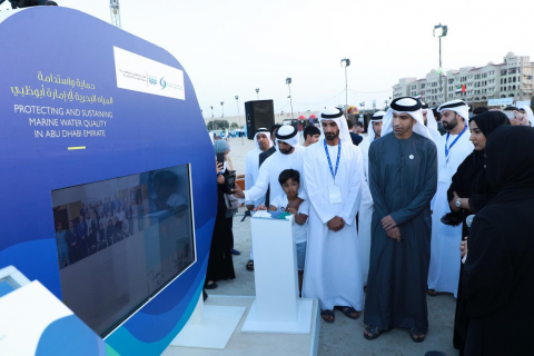 Environment Agency – Abu Dhabi Launches Book Chronicling Achievements of the Higher Committee for Enhancing Marine Water Quality