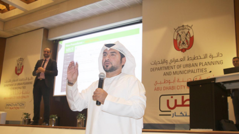 Tadweer Launches Landfill Entry E-Permits for Environmental Service Providers Vehicles