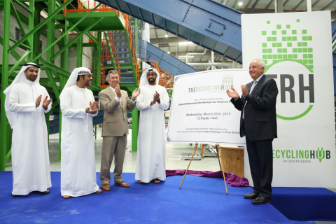 Enviroserve Launches World's Largest Integrated E-waste and Specialised Recycling Plant at Dubai Industrial Park