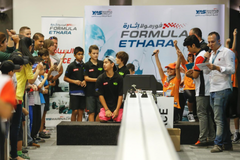 SCHOOL STUDENTS TO CHALLENGE IN ANNUAL FORMULA ETHARA CHALLENGE AT YAS MARINA CIRCUIT