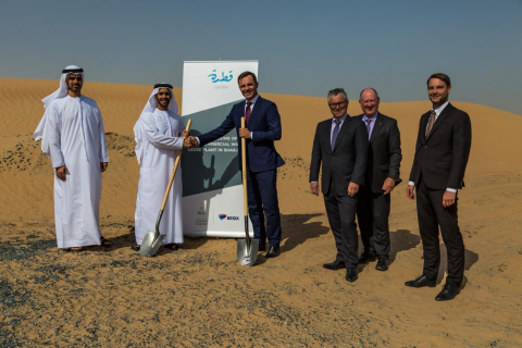 Shurooq and BESIX Group announce launch of construction of QATRA water reuse plant