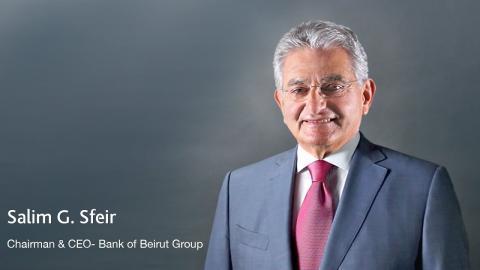 Salim Sfeir Elected ABL Chairman