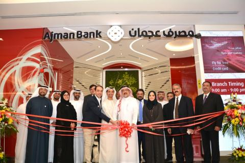 Ajman Bank Launches New Branch in Dalma Mall and with it Introduces Another Digital Initiative