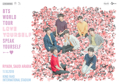 BTS ANNOUNCES THEIR FIRST EVER SHOW IN KSA ON OCTOBER 11 AS PART OF THEIR WORLD TOUR: 'LOVE YOURSELF: SPEAK YOURSELF'