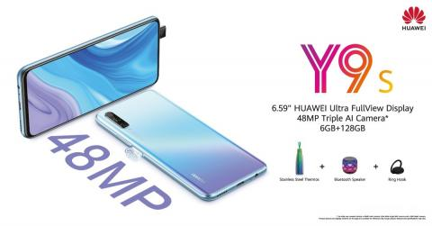 Huawei Releases HUAWEI Y9s in Lebanon