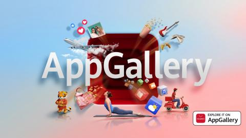 This is how you can use and make the most of HUAWEI AppGallery while staying at home
