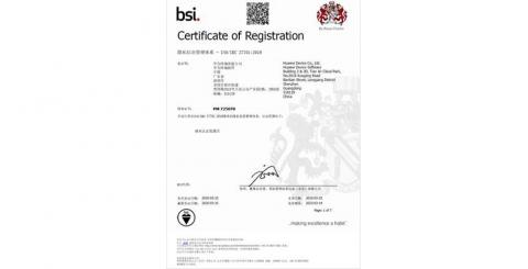 Official Announcement: Huawei EMUI Obtained Privacy Protection Certification from the British Standards Institution